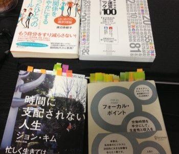 最近の読書スタイルについて【日刊ぶっちーvol.2】