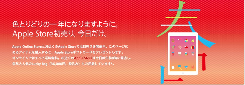 スクリーンショット 2014-01-02 12.26.32