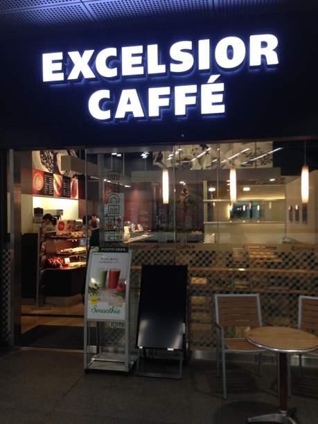東京に行った際に必ず使う開放感ある穴場的なノマドスポット!ーエクセルシオールカフェ 東京国際フォーラム店−