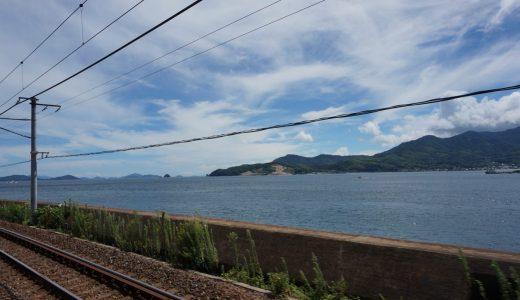 瀬戸内海の絶景を堪能!青春18きっぷを使って博多から山陽本線と呉線をひたすら乗り継いで京都の先まで行ってきた!最後に絶景ポイントをまとめてます。【18きっぷ旅行記1日目 前編】