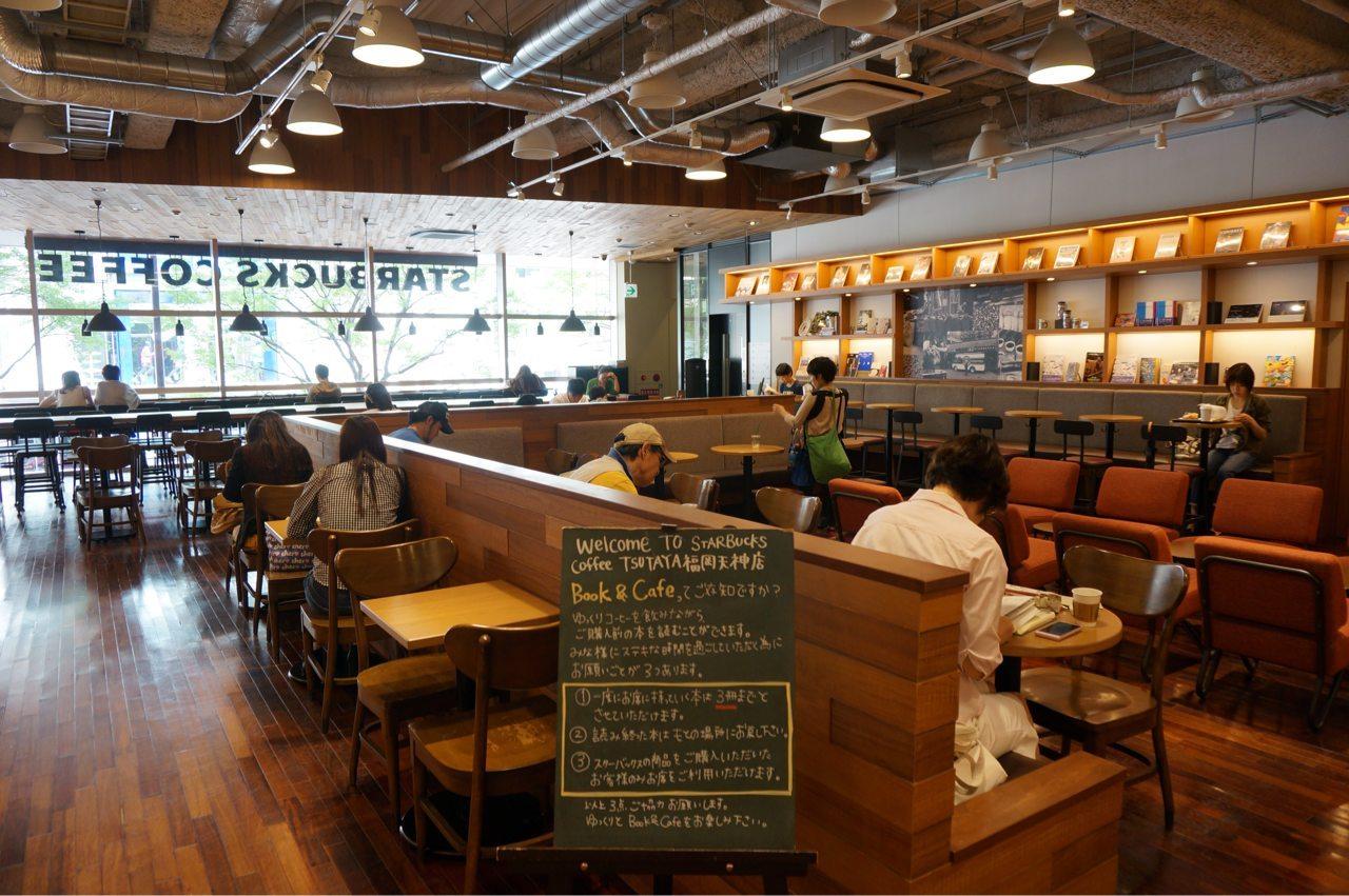 【福岡カフェ】TSUTAYA BOOK STORE TENJIN ついつい寄り道してしまうオシャレなブックカフェ&ノマドスポット!