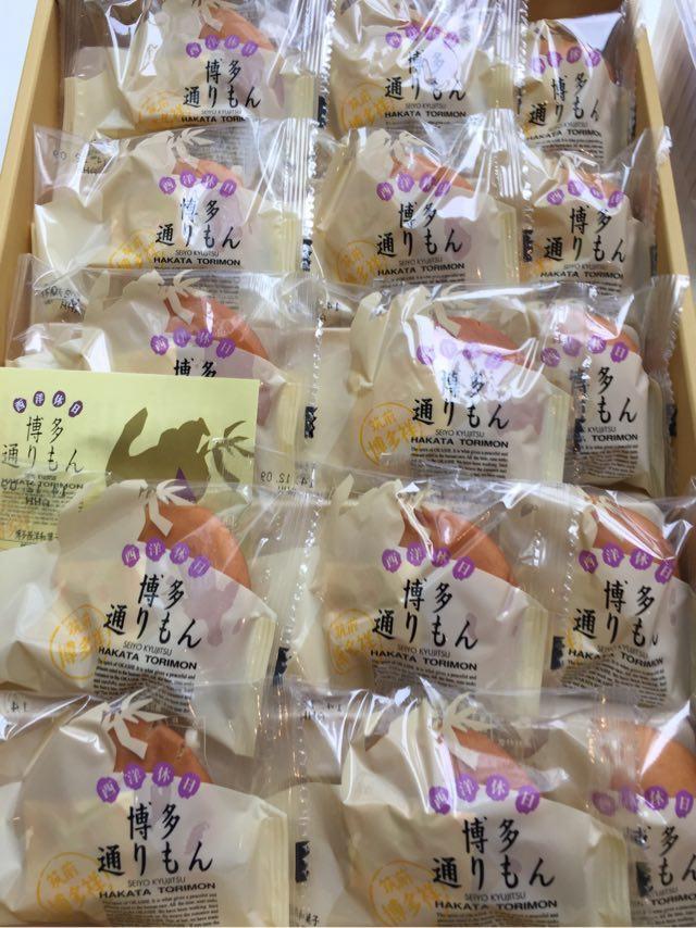 地元民断然おすすめ!!福岡のお土産選びで迷ったら「博多通りもん」で間違いない!!