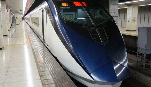 京成スカイライナー乗車記!東京(上野)〜成田空港まで最速43分で行けるぞ!事前に金券ショップで購入するのがオススメ!