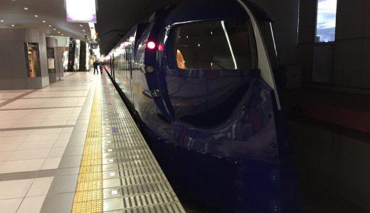 関西空港から京都までの最安手段である「京都アクセスきっぷ」を使って京都河原町まで移動してみた。+300円でラピートを使うとさらに快適に移動できるぞ!