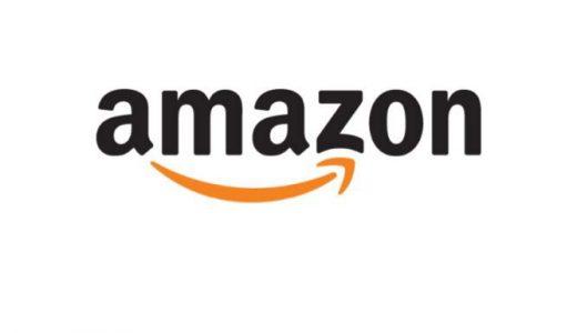 旅先でも使える!Amazonのコンビニ受け取りサービスを使って旅行先で荷物を受け取ってみた!
