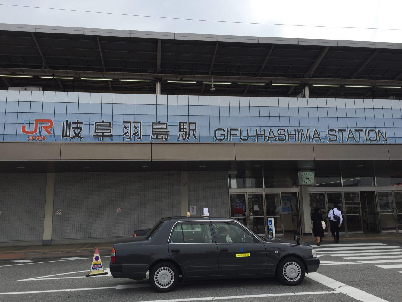 福岡を離れて1週間。岐阜県羽島市に長期滞在してます!毎日モーニングを満喫中♪