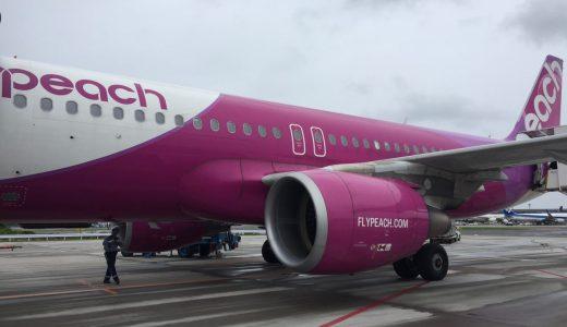 成田空港発着のLCCはPeachが便利!他社のLCCと違い第1ターミナル発着で快適に移動できるぞ!
