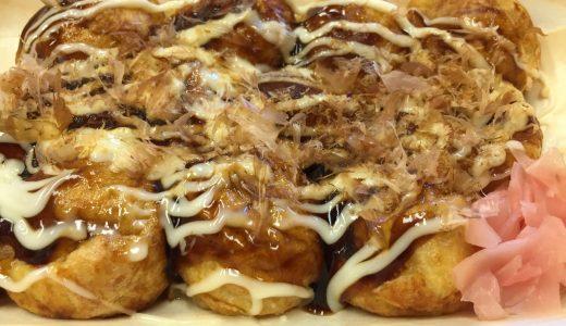 大阪 長居 たこ焼き「浪花屋」 -とろとろのたこ焼きが病みつきになる!大阪でいちばんおいしいたこ焼き屋さん♪