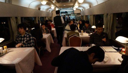 北斗星の食堂車「グランシャリオ」で贅沢すぎるパブタイムを満喫!まさに至福のひととき!【日本一周鉄道旅行記その2】