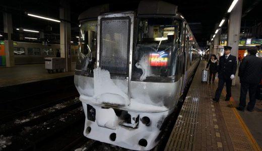 札幌〜美瑛のアクセス方法とJRのお得なきっぷまとめ。冬の美瑛観光は鉄道+観光タクシーが便利♪【日本一周鉄道旅行記その7】