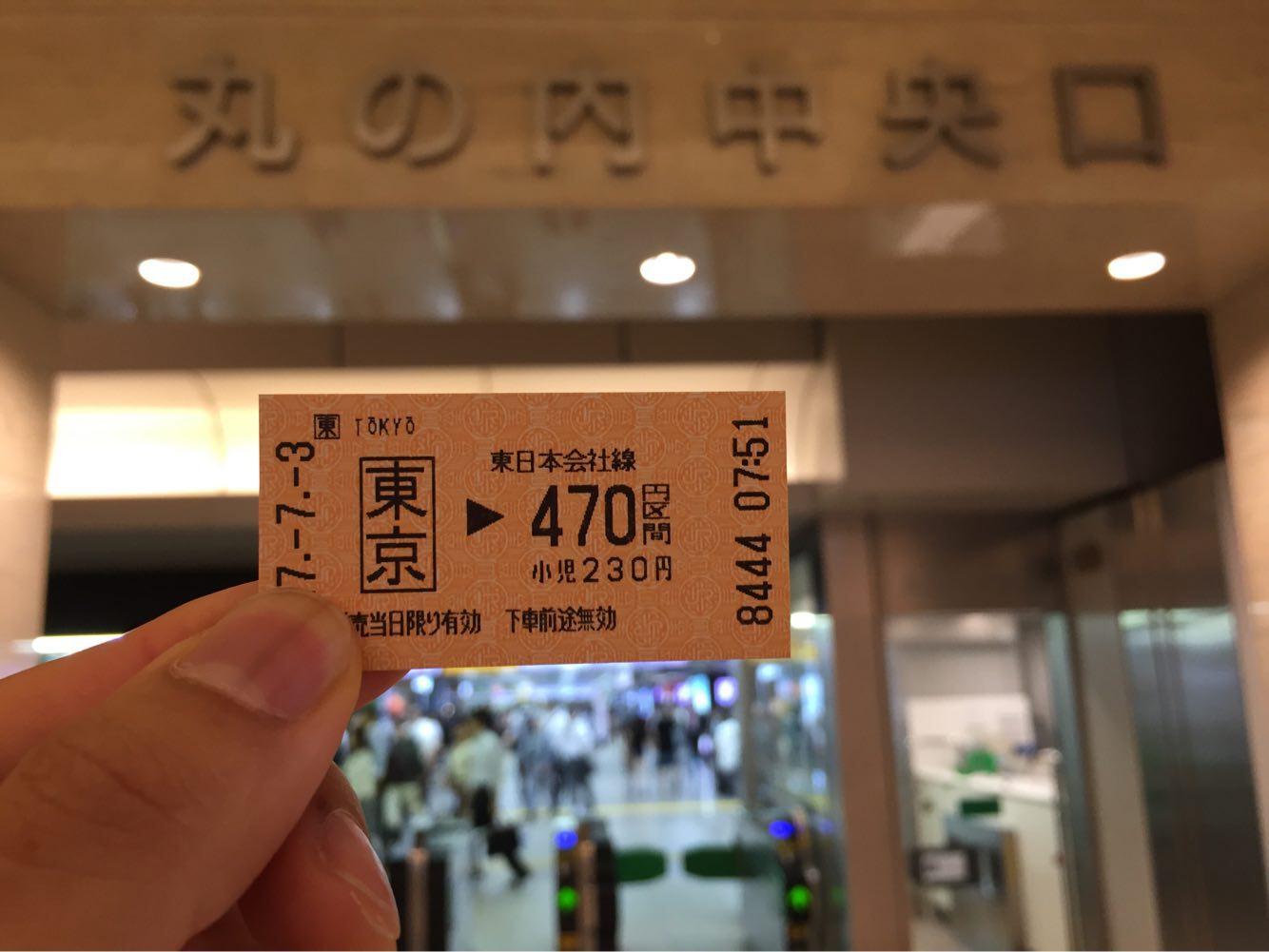 大都市近郊区間の大回り乗車を使って東京→横浜のきっぷで房総半島を一周してきた♪