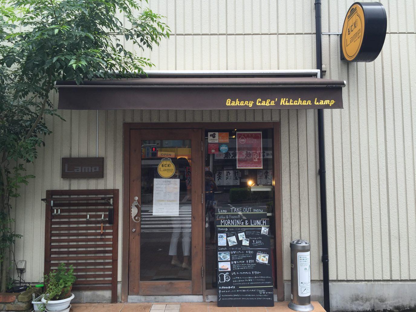 【福岡カフェ】呉服町 カフェ LANP(ランプ)-パンが食べ放題のビュッフェでとびきりでかいチキン南蛮ランチを食する♪