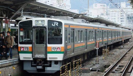青春18きっぷを使って静岡県内の東海道線をなるべく快適に移動する5つの方法!