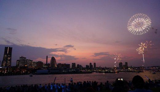 穴場だと言われている「大さん橋」で神奈川新聞花火大会を観賞!視界が遮るものがなくてど迫力の花火が間近に!好きな場所で花火を観れるなんて幸せすぎる。