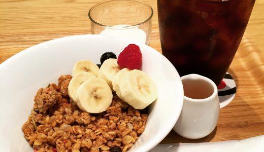 桜木町駅内にあるWi-Fi&電源完備のカフェ「CAFE LEXCEL」でまったり朝食タイム!