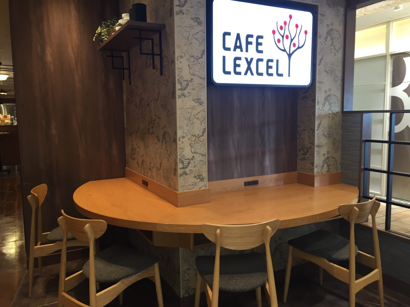 CAFE LEXCEL 桜木町