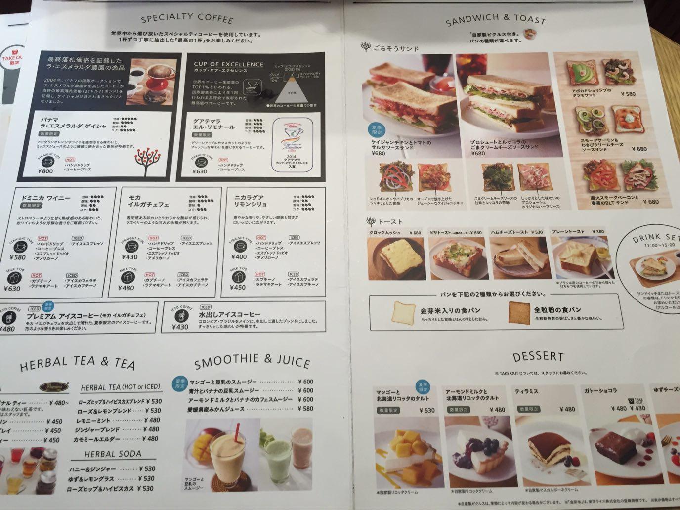 CAFE LEXCEL 桜木町 メニュー