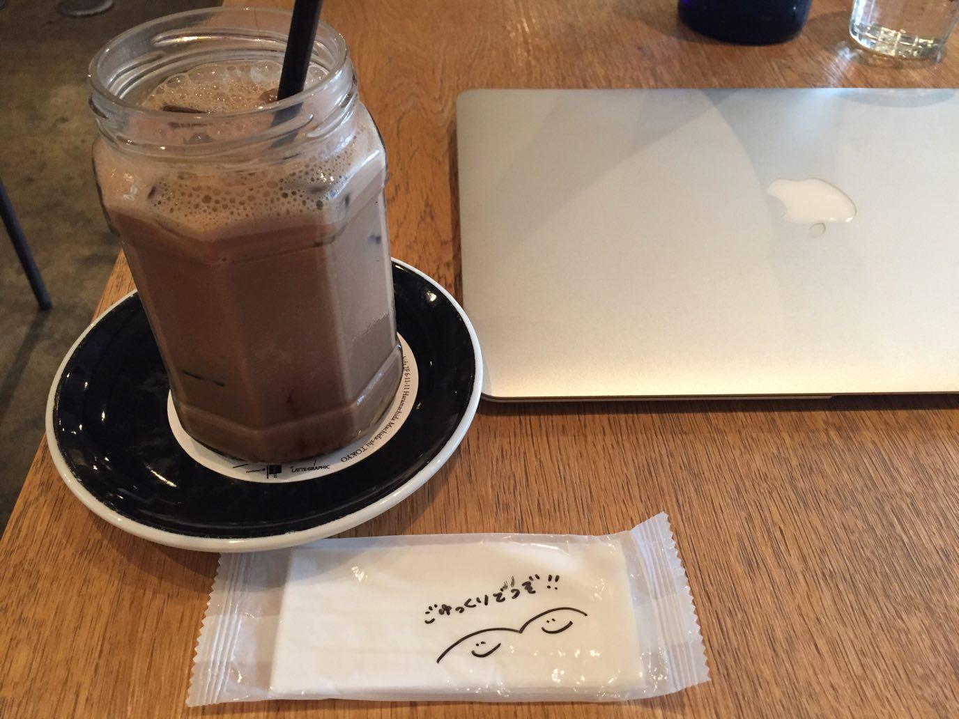 町田 LATTE GRAPHIC ー WiFi完備で1人でも気軽に行くことができる開放感あるカフェ♪【町田カフェ】