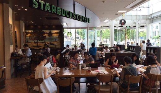 【TSUTAYA併設ブックカフェ】スターバックス 横浜みなとみらい店 横浜で貴重なブックカフェ♪