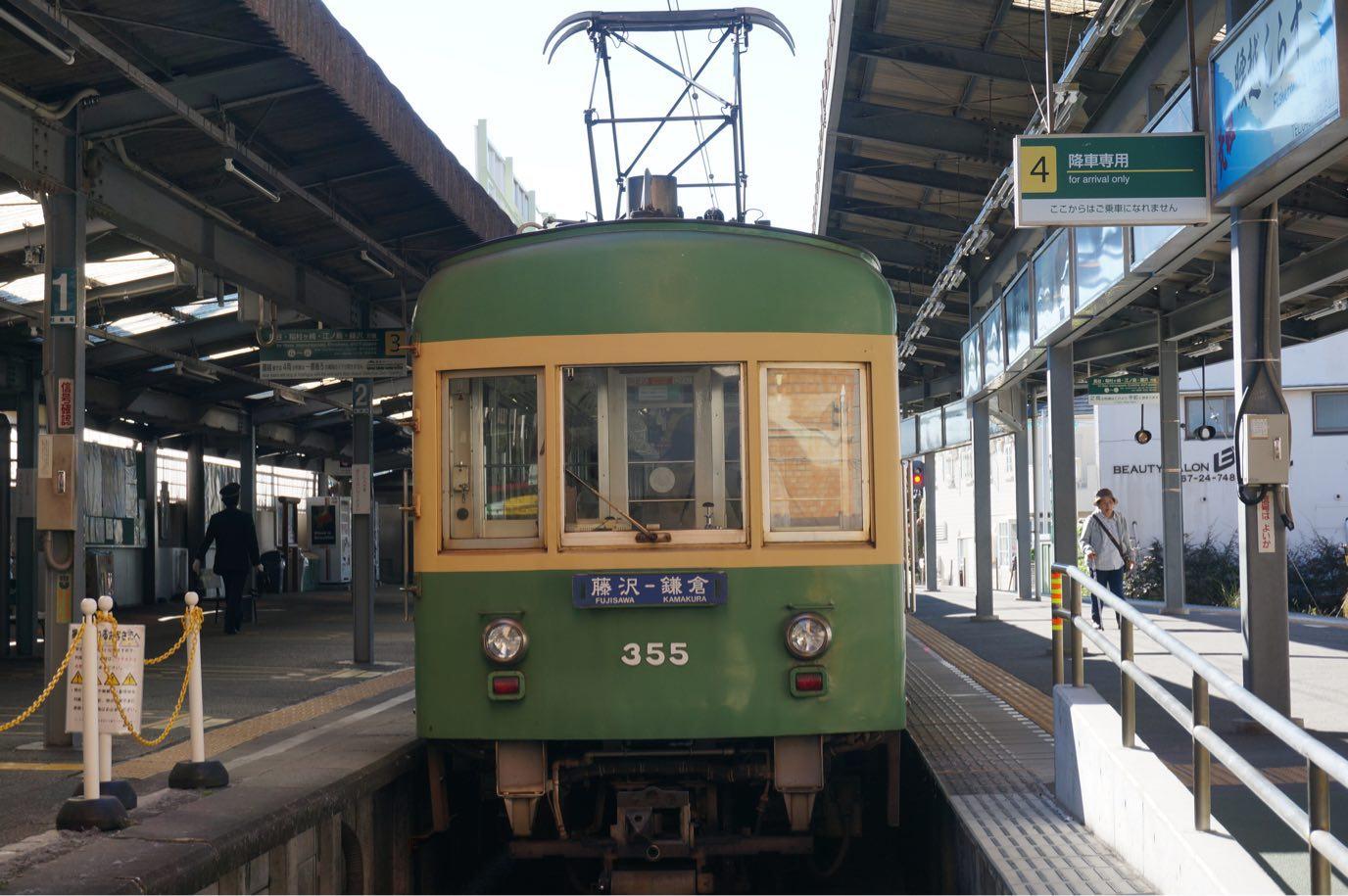 小田急沿線から鎌倉に行くなら「江の島・鎌倉フリーパス」が安くて便利!江ノ電の1日乗車券が付いて新宿発往復1,470円で行けるぞ!