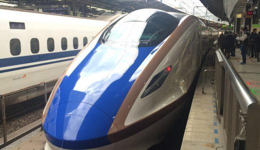 一筆書ききっぷを使って金沢へ!北陸新幹線「かがやき」乗車記♪
