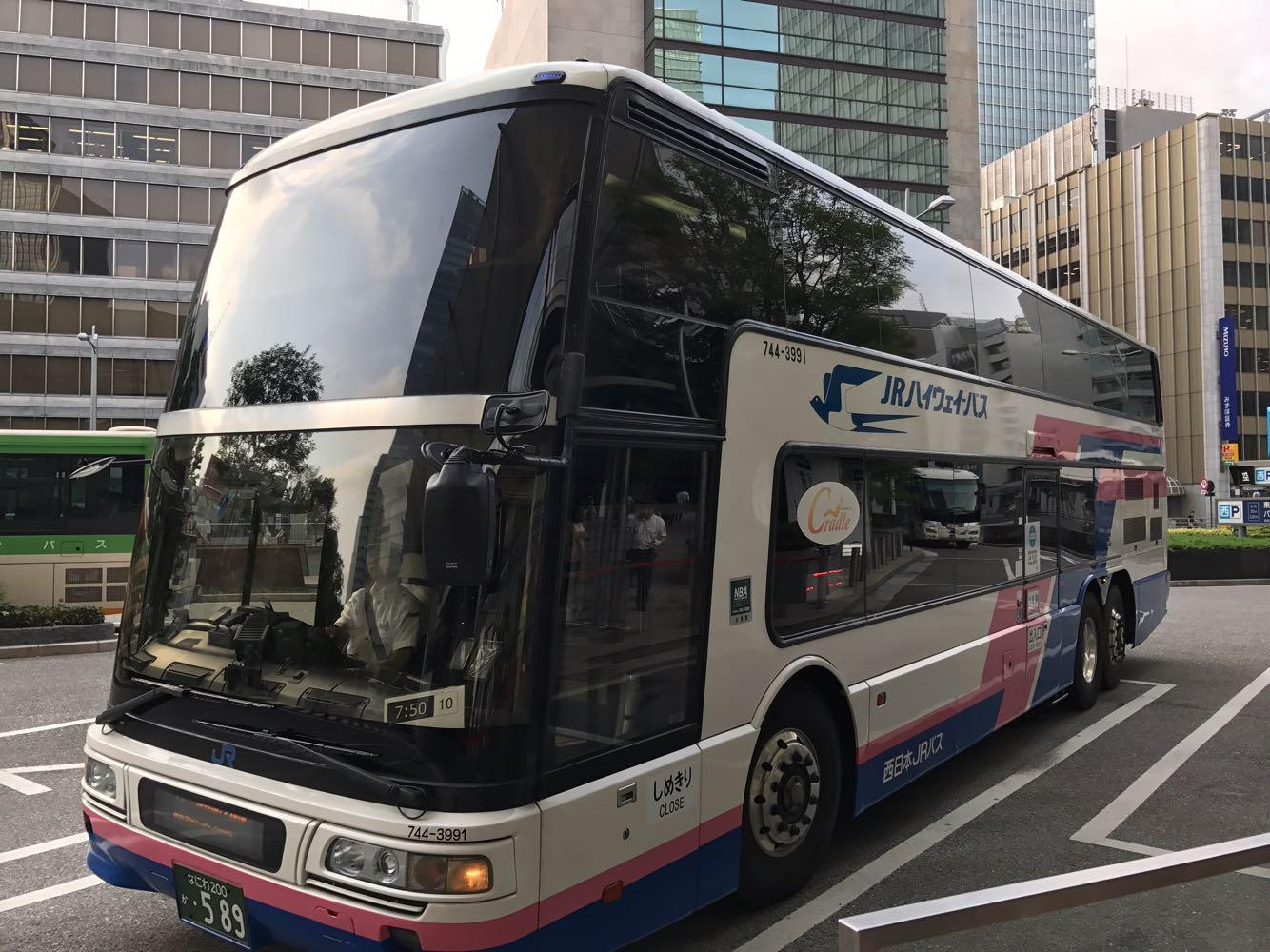 2階席最前列からの眺め最高!東海道昼特急3号乗車記♪東京から京都まであっという間の8時間半のバス旅!