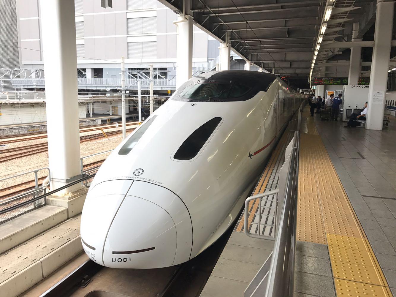 炭酸泉最高!九州新幹線日帰り2枚きっぷを使って船小屋温泉「恋ぼたる」に行ってきた♪