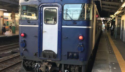 週末パスを使って越乃shu*kura(柳都shu*kura)に乗ってきたぞ!海を眺めながら列車の中で飲む日本酒は最高すぎた!