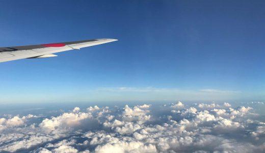 【JGC修行】2018年JGC修行僧に朗報!2018年も初回搭乗 FLY ON ポイントボーナスキャンペーン継続!さらにFLY ONポイント搭乗ボーナスは通年実施へ!