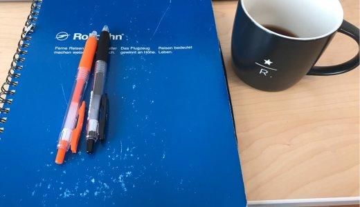 モーニングページを復活した1日。ノートに殴り書きして感情を溜め込まないようにしよう!【ぶっちーの日常】
