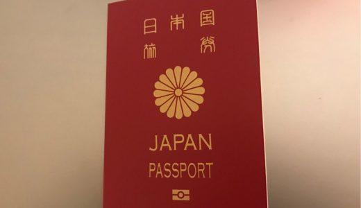 国際線航空券取得に手惑いブログ執筆時間確保できず【ぶっちーの日常】