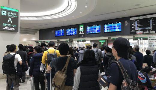 那覇空港 JAL側出発ゲートA 11時〜12時半の時間帯は大混雑!保安検査場抜けるのに30分以上かかる可能性あり!時間に余裕を持った行動を!