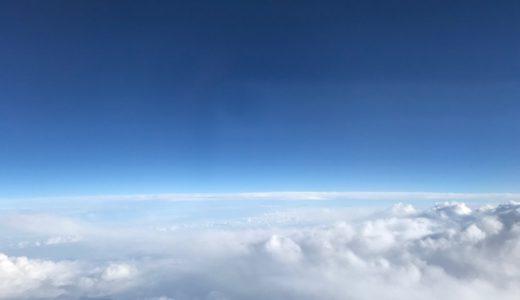 JAL国際線Wi-Fiを試してみたが接続が安定せず。国際線は無理してWi-Fi繋げなくてもいいかも!【JGC修行2018】