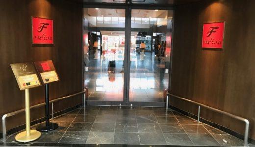 JAL羽田→福岡便で当日アップグレードで国内線ファーストクラスへ!コスパ抜群で8,000円払う価値は大いにあり!