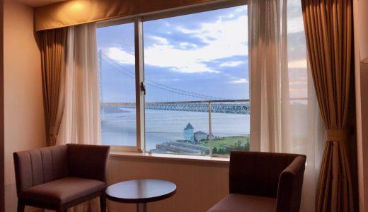 【宿泊記】シーサイドホテル舞子ビラ神戸 明石海峡大橋+オーシャンビューが素晴らしい!トレインビューも楽しめるぞ!【口コミ】