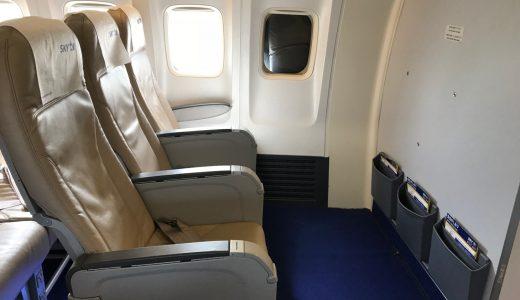 スカイマーク +1000円で最前列座席に座れる「足のばシート」は広くて快適!優先搭乗+ドリンク1杯無料などのサービスを受けられるぞ!
