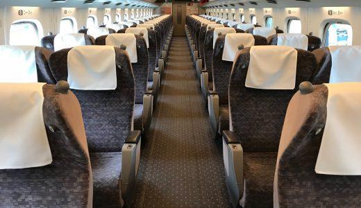 東海道新幹線のグリーン車になるべく安く乗る方法!「EXグリーン早特」や「株主優待」「ぷらっとこだま」など各種割引サービスを徹底解説!グリーン車は最高の自己投資だ!
