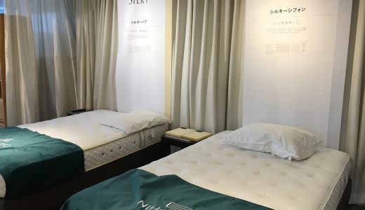 日本ベッド池上ショールームにて「シルキーシフォン」セミダブルサイズを購入!全身包み込まれる寝心地が気に入った!到着がめちゃくちゃ楽しみだぞ!【ぶっちーの日常】