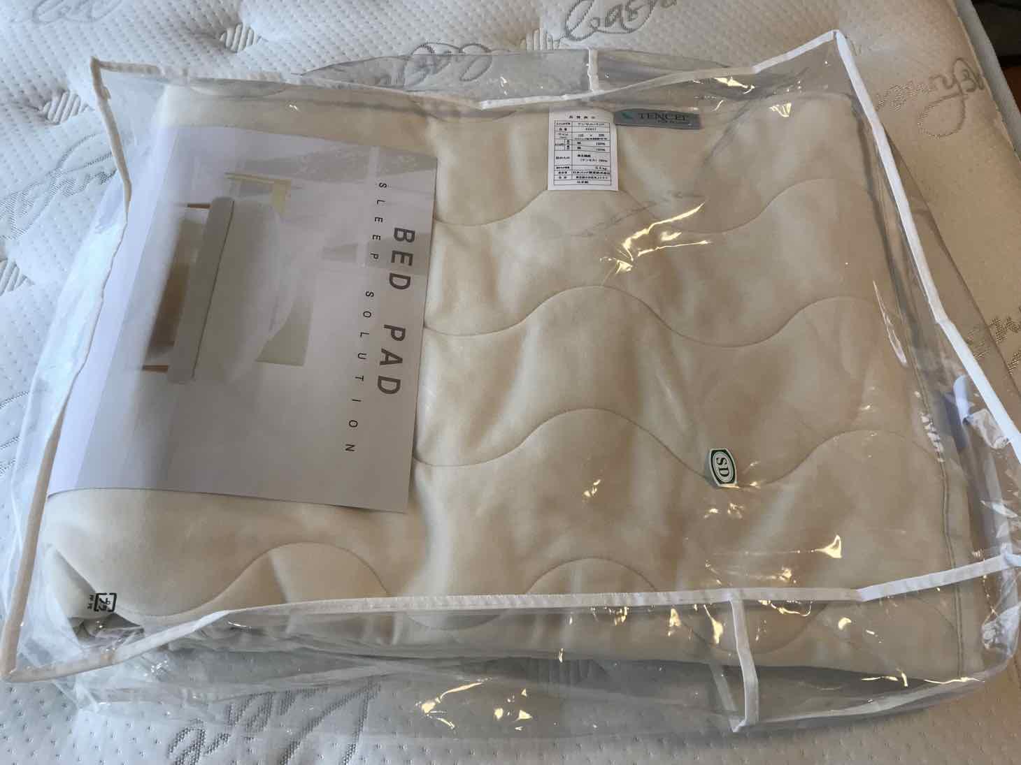 日本ベッド テンセルパット