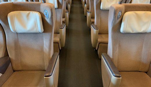 東北新幹線「はやぶさ」グリーン車 八戸駅〜東京駅乗車レポート。可動式枕にレッグレストが快適!株主優待券を使うと安く乗れるぞ!