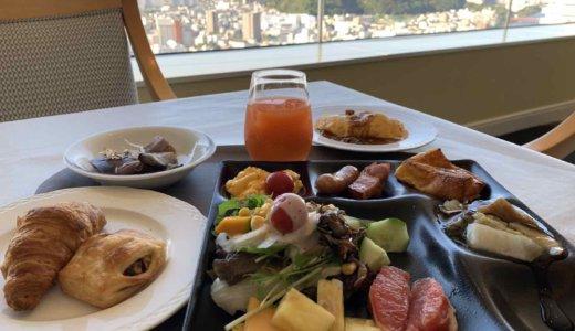 【宿泊記】ホテル日航高知 旭ロイヤル 朝食ビュッフェはカツオのたたき食べ放題!最上階からの眺望が最高に気持ちよかった【口コミ】