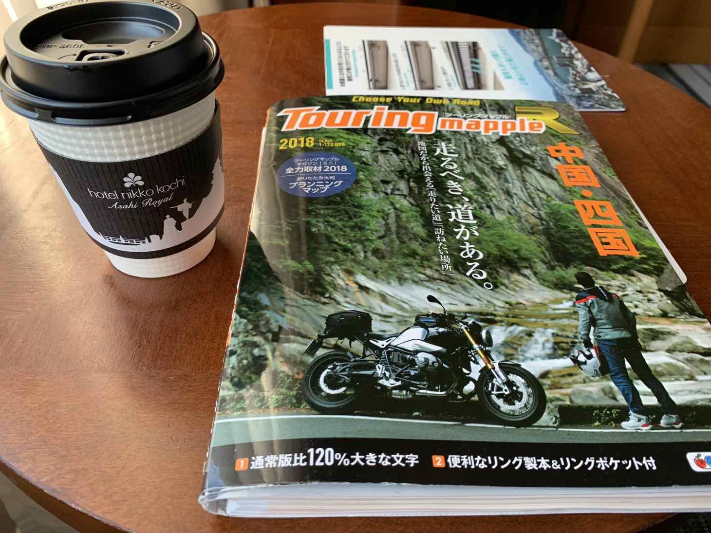 ホテル日航高知 コーヒー