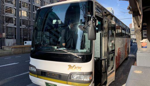 高速バス「四万温泉号」乗車レポート。東京駅から四万温泉へ直通!チケット予約方法・混雑状況・乗り心地をまとめてみた。【口コミ】