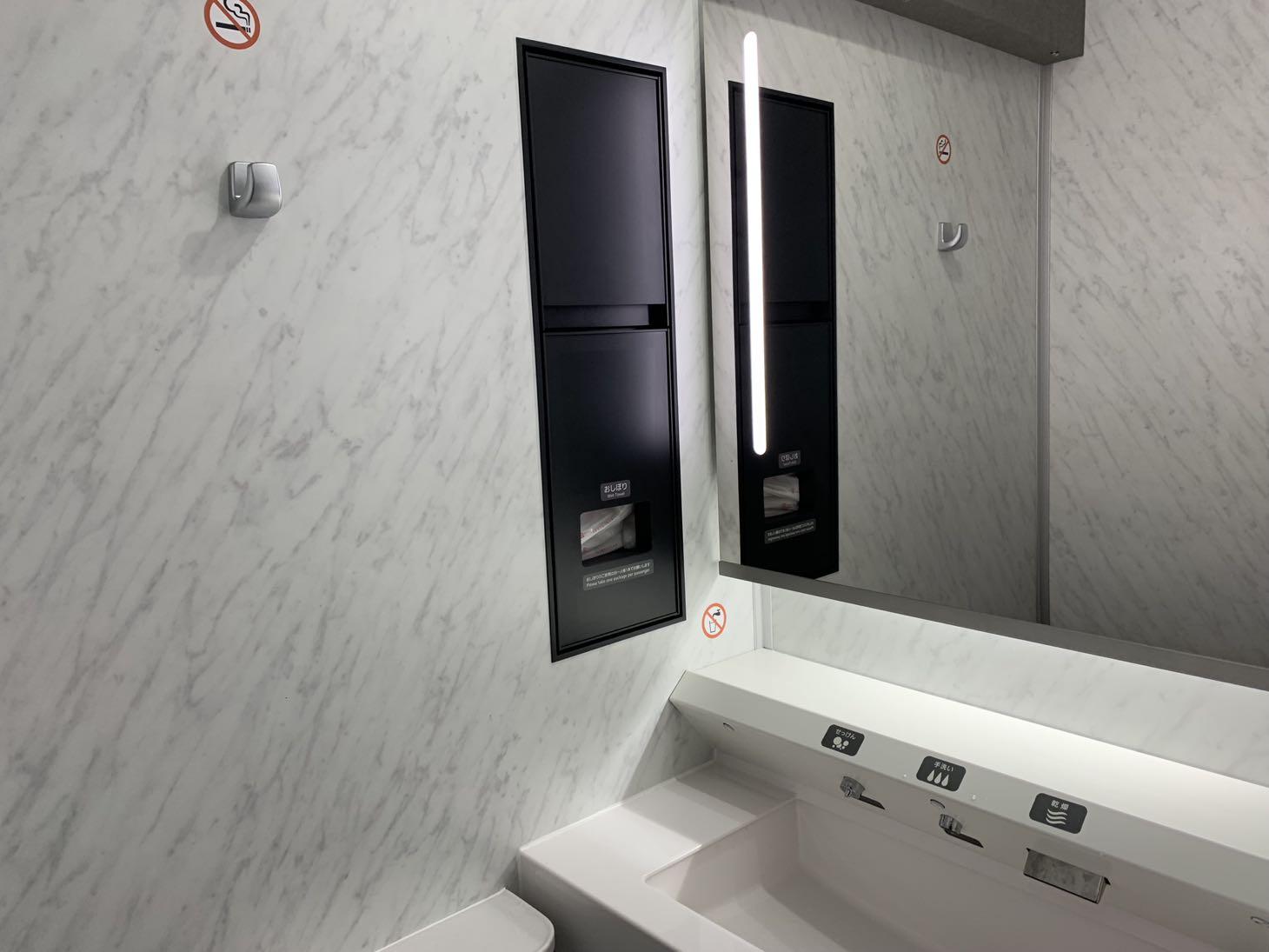 ひのとり 洗面室