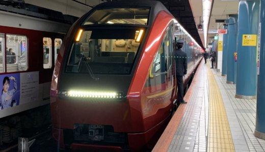 近鉄新型名阪特急「ひのとり」乗車記!レギュラーシートの乗り心地やオススメ座席・安く乗る方法などを徹底レポート!