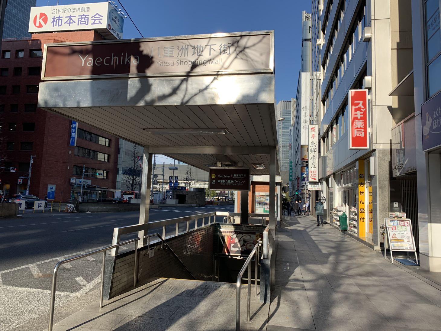 四万温泉号 東京駅