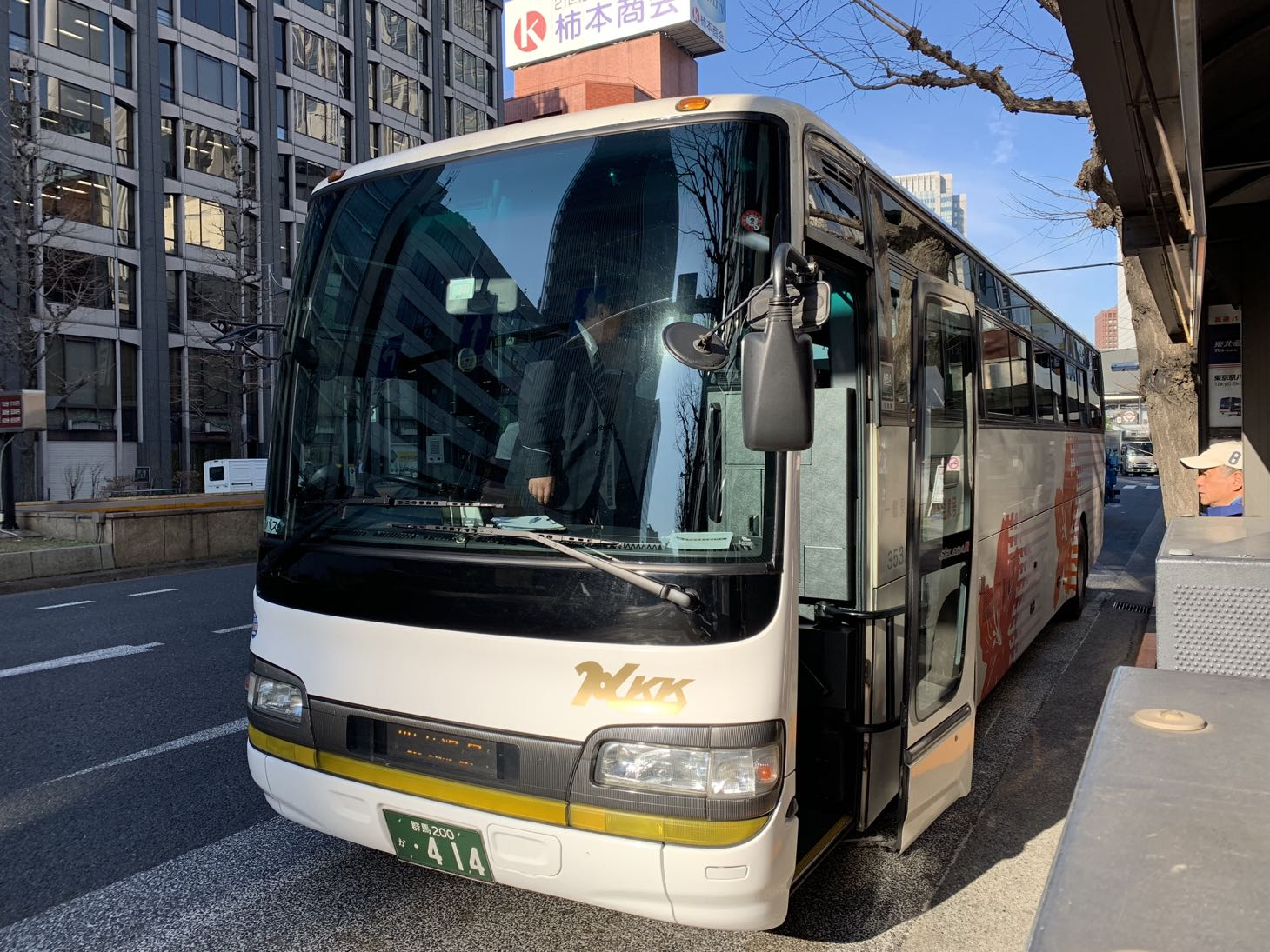 四万温泉 バス
