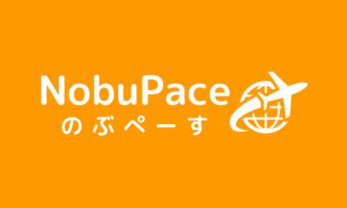 ブログタイトルを「NobuPace」に変更して再出発します!